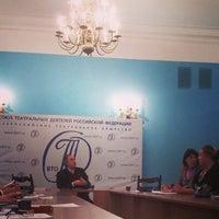 Photo taken at Союз театральных деятелей РФ (ВТО) by Alina on 12/10/2013