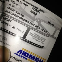 Photo taken at Кинотеатр Люмен by Юлия Ч. on 7/23/2013