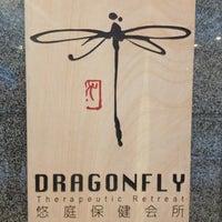 Photo taken at Dragonfly @ Yansha | 悠庭保健会所 by Cris G. on 4/20/2013
