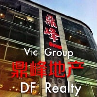 Photo taken at DF Realty - 鼎峰地产 VIC.Team by Vic C. on 10/14/2014