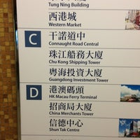 Photo taken at MTR Sheung Wan Station by Teddy B. on 6/6/2013