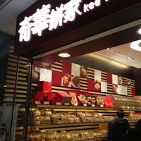 Photo taken at Kee Wah Bakery 奇華餅家 by Teddy B. on 12/28/2012
