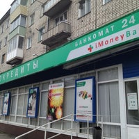 Photo taken at iMoneyBank by Alexey D. on 5/13/2013