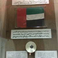 Photo taken at Al Ain National Museum by Fran B. on 8/9/2018
