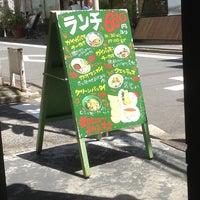 Photo taken at Green Phad Thai by Toshiyuki E. on 5/31/2013