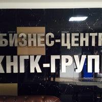 Photo taken at Кубанская Нефтяная Компания by Ilya G. on 11/14/2013
