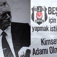 Photo taken at Besiktas Spor Kulubu by Soner O. on 8/13/2014