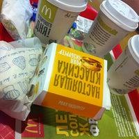 Foto scattata a McDonald's da 🎤Альбина🎵 il 7/15/2013