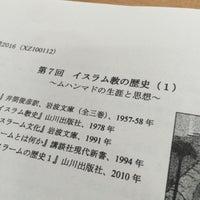 Photo taken at 埼玉大学 全学講義棟1号館 by Art R. on 10/19/2016