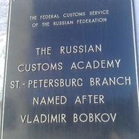 Photo taken at Российская таможенная академия им. В.Б. Бобкова by Alyona K. on 4/3/2013