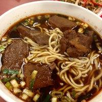 Photo prise au Yong Kang Beef Noodle par 誌傑 李. le5/2/2013