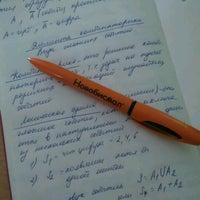 Photo taken at Общежитие СамГМУ №4 by Eliza on 4/14/2017