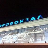 Photo taken at Odessa International Airport (ODS) by Vlad K. on 7/26/2013