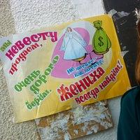 Photo taken at Аллея на кск by 💋Anastasia💋 on 8/17/2013