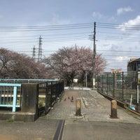 Photo taken at 上宿橋 by Anita K. on 4/6/2017