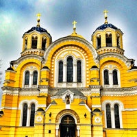Photo taken at St Volodymyr's Cathedral by Roman B. on 4/7/2013