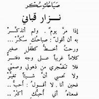 Photo taken at فطاير على الطاير by الحبيب on 3/19/2013