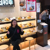 Photo taken at Tonkatsu Wako by Prim P. on 11/29/2017