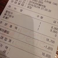 Photo taken at Caffé bene by 권간지프로님 on 5/4/2014