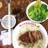 Photo taken at 陳光記飯店 by Karen L. on 4/8/2017