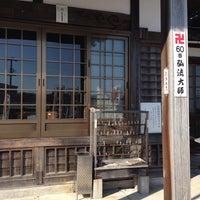 2/23/2014にたかゆき い.が大光山 安楽寺で撮った写真