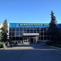 Foto diambil di Международный аэропорт Симферополь oleh Алексей Ф. pada 6/1/2013