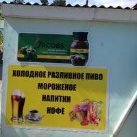 "Photo taken at Рынок ""Солнечногорское"" by Алексей Ф. on 8/27/2013"