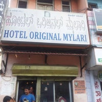 Photo taken at Mylari dose hotel (old) by Bakasura B. on 12/29/2012