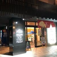 Photo prise au ひだまりの泉 萩の湯 par 斯波氏 le9/23/2018