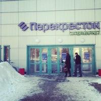 Photo taken at Перекрёсток by Denis O. on 3/31/2013