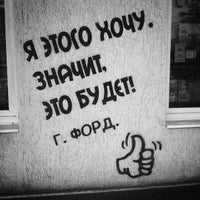 Photo taken at БЦ «Мицар» by Julia C. on 4/16/2014