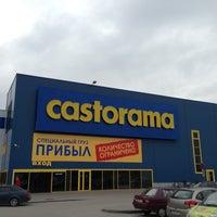 Photo taken at Castorama by Болеслав Н. on 5/12/2013