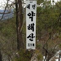 Photo taken at 약해산 by yunju h. on 2/17/2013