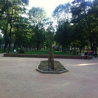 Photo taken at Parcul Central by Adrian I. on 8/1/2013