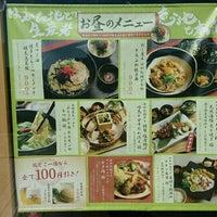 Photo taken at はかた地どり 福栄組合 ラゾーナ川崎店 by IKURA R. on 11/5/2016