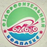 Photo taken at Санаторий Орлово by Игорь М. on 7/17/2013