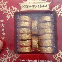 Photo taken at Волжанка by Игорь М. on 6/26/2014