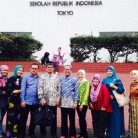 Photo taken at Sekolah Republik Indonesia Tokyo (東京インドネシア共和国学校) by Ita B. on 5/3/2014