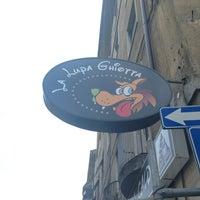 6/27/2013にLarsがLa Lupa Ghiottaで撮った写真