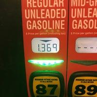 Photo taken at Kroger Fuel Center by Ivan C. on 1/29/2016
