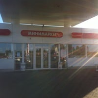 Photo taken at Лукойл by Armen K. on 6/21/2013