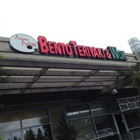 Photo taken at Bento by Mike R. on 5/30/2013