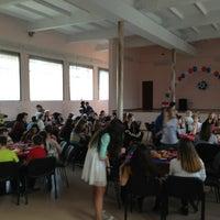 Photo taken at Школа №56 by Yulia E. on 4/24/2014