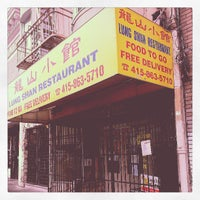 Photo taken at Mission Chinese Food by Peter T. on 6/25/2013