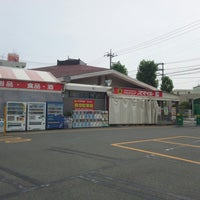 Photo taken at ドラッグストア スマイル 矢上店 by Junko on 6/30/2013