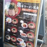 Photo taken at まこと屋 イオン長田南ショッピングセンター店 by 初東京観光 @. on 9/26/2014
