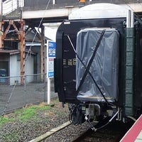 Photo taken at Tokuan Station by 初東京観光 @. on 12/13/2016