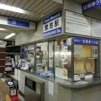 Photo taken at Osaka Monorail Hotarugaike Station by 初東京観光 @. on 3/20/2015