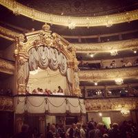 Снимок сделан в Мариинский театр пользователем Alexey K. 7/18/2013