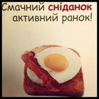 Снимок сделан в Борщ Стоянка пользователем Levshina L. 5/28/2012